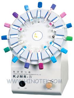 KJMR-IV Blood Mixer