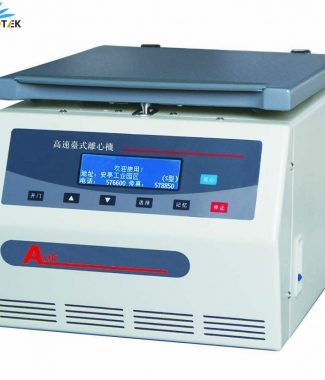 TGL-18000CR