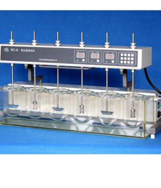 Medical Manufacture Instrument