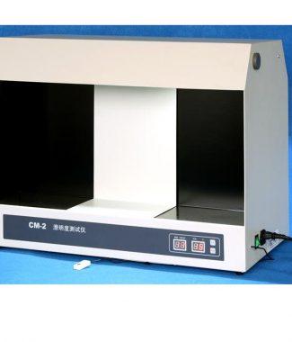 CM-2 CLARITY TESTER