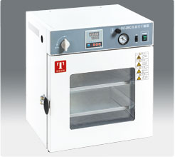 Vacuum Drying Oven (DZ)