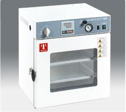 Vacuum Drying Oven (DZ)