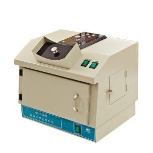 GL-200 Mini Camera-obscura UV System