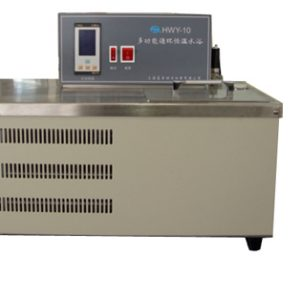 HWY-10 Multifunctional Circulation Constant Temperature Water Bath
