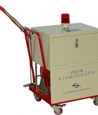 JTG-1B Underwater Concrete Perfusion Elevation Locator