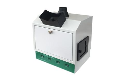 JY02S UV Transilluminator