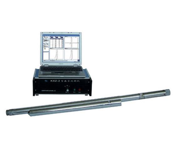 KXZ-2 Horizontal Digital Inclinometer