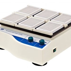 QB-9002 Microporous Quick Shaker