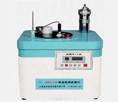 XRY-1A Digital Oxygen Bomb Calorimeter